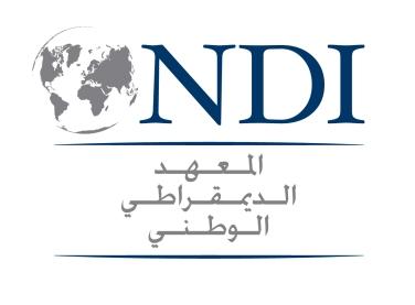 NDI Logo in Arabic.jpg