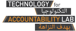 combined english arabic logo tfalab