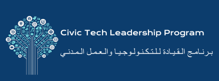 Copy of Civic Tech Leadership social media banner-BLUE-NOLOGO (1)