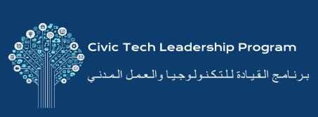 Copy of Civic Tech Leadership social media banner-BLUE-NOLOGO (1)